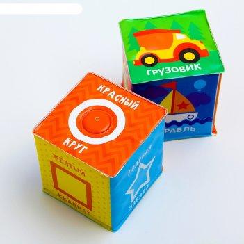 Мягкие кубики «транспорт + фигуры» со свистулькой, размер 7х7 см, для купа