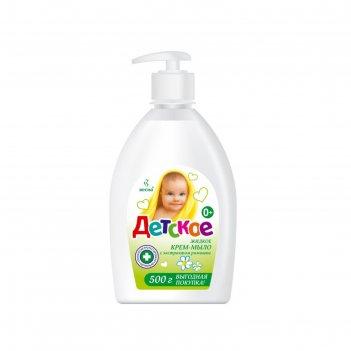 мыло для кожи