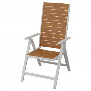 Кресло шэлланд, регулируемая спинка, складное, светло-коричневый