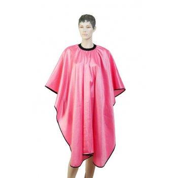 Пеньюар aa04 pink  для стрижки глянец, полиэстер, розовый 128x146 см, на к