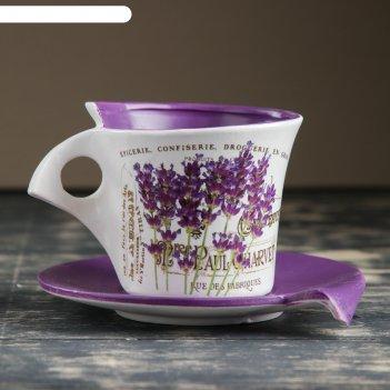 Горшок цветочный в форме чашки лаванда 16*12*11 см