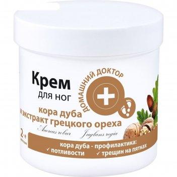 Крем для ног домашний доктор кора дуба и экстракт грецкого ореха, 250 мл