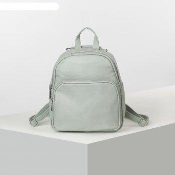 Рюкзак молод l-892089, 24*9*29, отд на молнии, 2 н/кармана, мятный