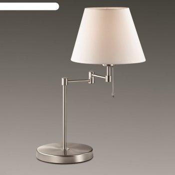 Настольная лампа gemena 60вт e27 серебро