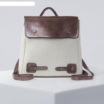 Рюкзак молод лиза, 25*9*26, отд на молнии, бежевый/фиолетовый