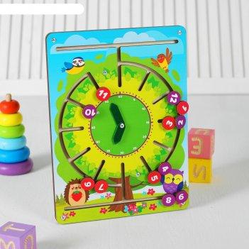 Лабиринт часы детские часики
