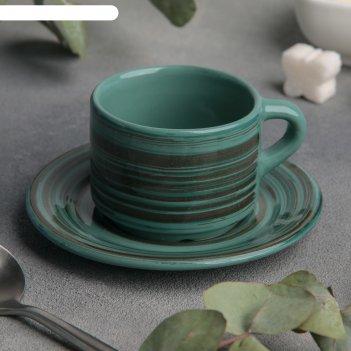 Кофейная пара: чашка 80 мл с блюдцем 6 см, h 4,7 см tramontano