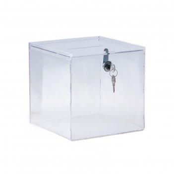 Ящик для сбора денег с врезным замком, оргстекло 2 мм, 20*20*20 см