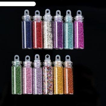 Бульонки для декора, 12 бутылочек, цвет микс