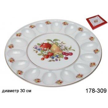 Тарелка для яиц фрукты диаметр=30 см.высота=2,5 ...код т
