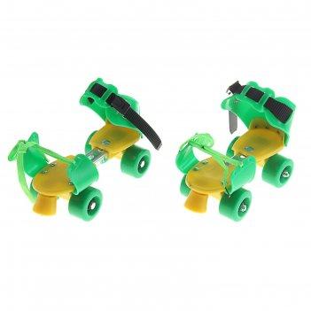 Ролики для обуви раздвижные, размер 16-21 см, колеса рvc d = 45 мм, цвет з