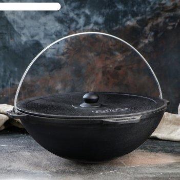 Казан азиатский чугунный wok с крышкой, 8 л, тм brizoll