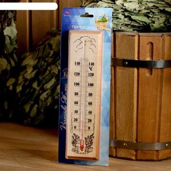 Термометр для бани и сауны деревянный, до 150°c, 30x8 см