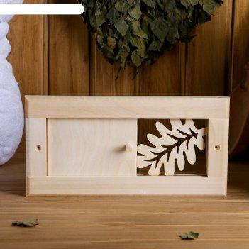 Вентиляционная решетка банный лист малая, с задвижкой, 31x15 cм