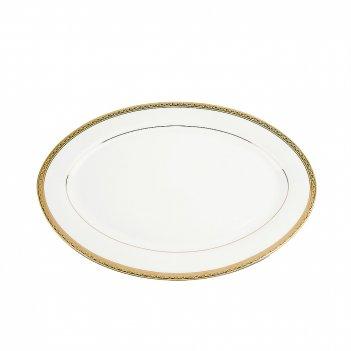 Блюдо сервировочное красота 30*21*2см. (фарфор) (подарочная уп