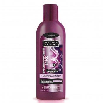 Сыворотка-люминайзер для волос вitэкс «бриллиантовый блеск», 200 мл