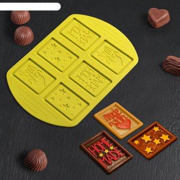 Форма для льда и шоколада home made, 6 ячеек, цвет микс