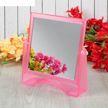 Зеркало на подставке, двустороннее, зеркальная поверхность 15 x 15 см, мик