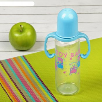 Бутылочка полипропилен, соска силикон, с ручками, 250 мл, цвета микс