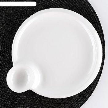 Блюдо круглое с соусником d=20 см