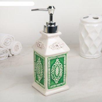 Дозатор для жидкого мыла эстет, цвет зеленый
