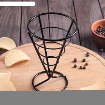 Корзинка для картофеля фри «лукси», 10x10x15,5 см
