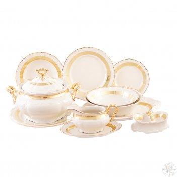 Столовый сервиз thun мария луиза золотая лента ivory 6 персон 28 предметов
