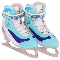 Коньки фигурные молодежка mfs, цвет синий, размер 34