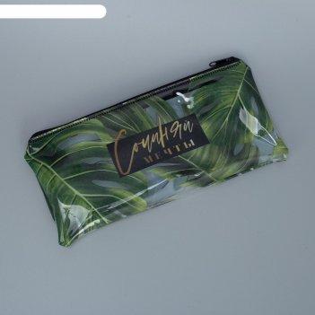 сумки-косметички