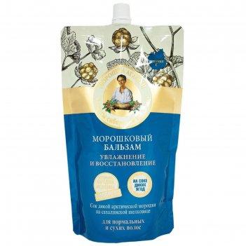 Бальзам для волос рецепты бабушки агафьи, морошковый, увлажнение и восстан