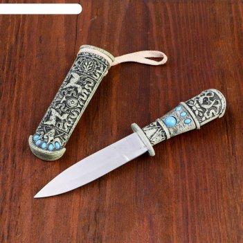 Кинжал сувенирный резной с синими камнями