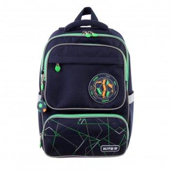 Рюкзак школьный с эргономичной спинкой kite 779, 38 х 27.5 х 13.5, для мал