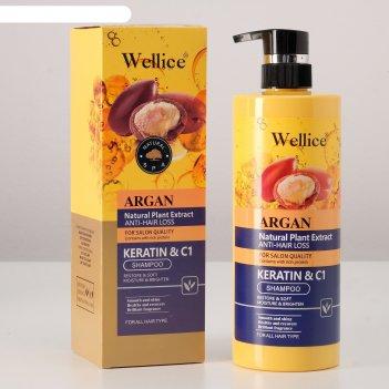 Шампунь против выпадения волос с аргановым маслом 800 мл