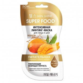 Лифтинг-маска интенсивная для лица и шеи skin shine super food «манго», са