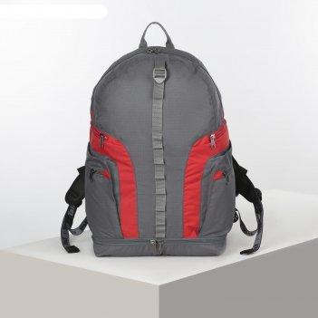 Рюкзак тур explorer 3, 45л, отд на молнии, 2 н/кармана, серый/красный