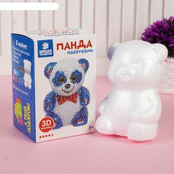 Аппликация пайетками панда+ 4 цвета пайеток