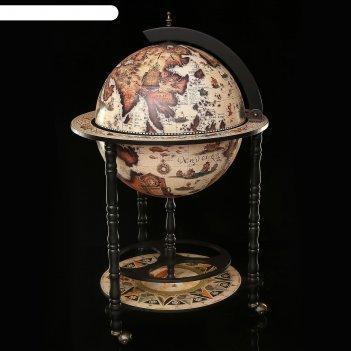 Глобус бар декоративный карта древних греков 95х58,5х58,5 см