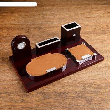 Набор настольный 5в1 (часы, блок для бумаги, карандашница, визитница) 34*2
