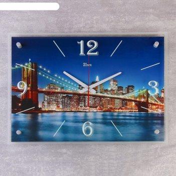 Часы настенные, серия: город, город и архитектура 40х56  см, микс