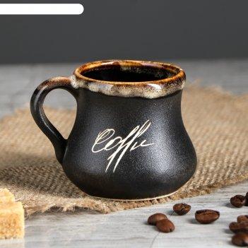 Чашка кофейная,матовая, 0,1 л, керамика