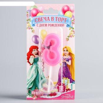 Свеча в торт цифра дисней 3 с днем рождения, принцессы