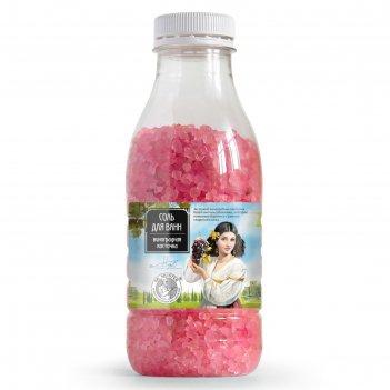 Соль для ванн доктор шустер виноградная косточка, 600 г