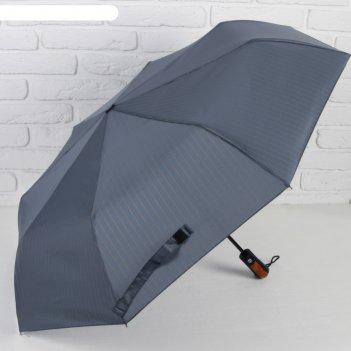 Зонт автоматический полоска, r=50см, цвет синий