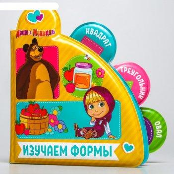 Книжка для игры в ванной изучаем формы  водная раскраска маша и медведь