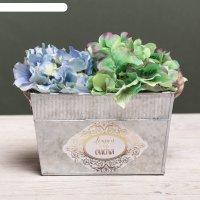 Металлическое кашпо для цветов «летай от счастья», 20 х 12 х 12 см