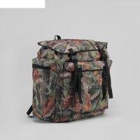 Рюкзак туристический, 70 л, отдел на шнурке, 7 наружных карманов, цвет раз