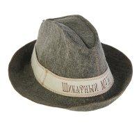 Банная шляпа «шикарный мужчина»