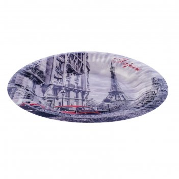 Тарелка париж 18 см