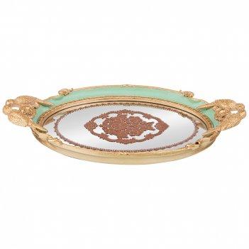 Поднос декоративный коллекция рококо 43,2*24*4,8 см