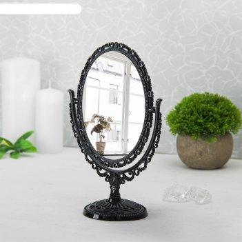Зеркало настольное сюрприз, овальное, двухстороннее, с увеличением, цвет ч